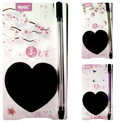 Блок c липк.слоем (70*70мм) САКУРА набор(50л черн.бум.+ручка с цв.чернил) арт.М-1097 (1/20/400наб)