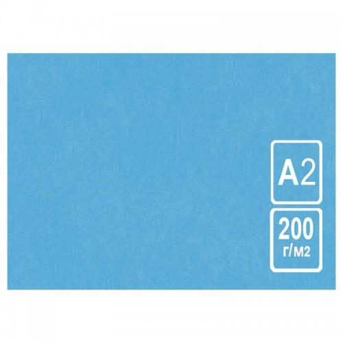 Картон цветной А2 СИНИЙ тонированный 200г/м2 арт.КЦ А2син. (50шт)