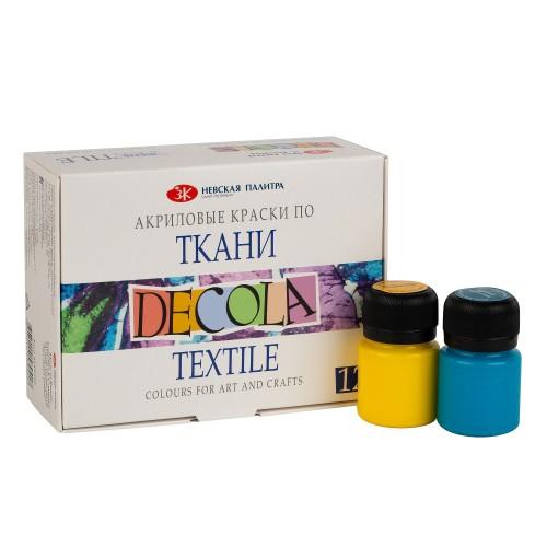 Акрил для ткани ДЕКОЛА набор 12цв*20мл картон арт.4141216