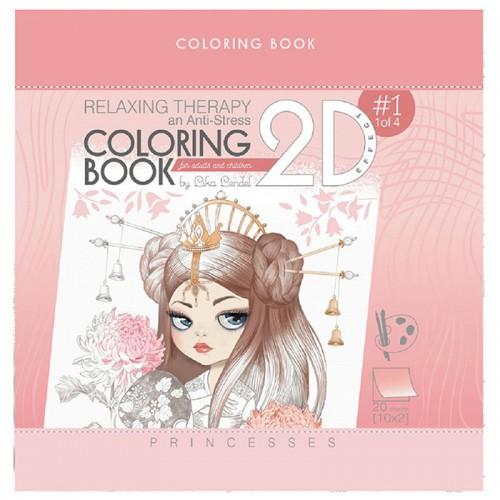 Раскраска 200*200 COLORING BOOK 2D 20л асс.170г/м2 арт.0513(1910) (1/10шт)