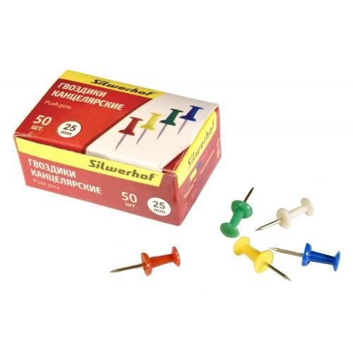 Кнопки-гвоздики канцелярские L=25мм ассорти 50шт карт.уп.426568 арт.502017 (1/100наб)