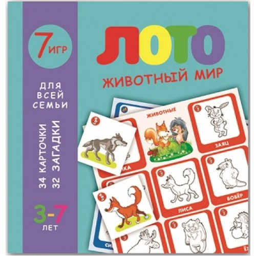 """Развивающие карточки """"Лото"""" ЖИВОТНЫЙ МИР арт.43055 (1/20шт)"""