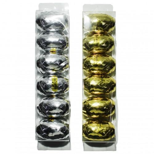 Лента д/упак.подарков 0,5см*5м набор 6шт ассорти цена за 1 шт! арт.11071 (6/72/1440шт)