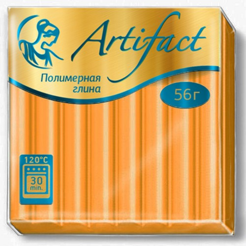 "Пластика ""Артефакт"" АПЕЛЬСИНОВЫЙ 56гр №123 арт.2591 (1/10шт)"