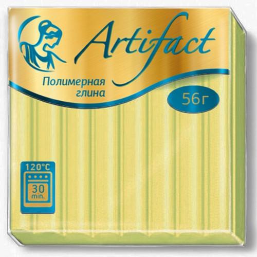 """Пластика """"Артефакт"""" ЖЕЛТЫЙ ПЕРЛАМУТР 56гр №735 арт.Р1691 (1/10шт)"""