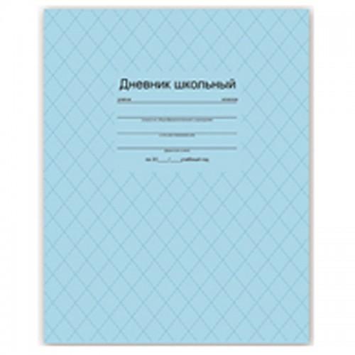 Дневник шк. 7БЦ БИРЮЗОВЫЙ тисн.фольгой арт.40297 (1/26шт)