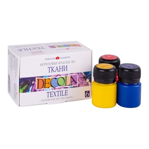 Акрил для ткани ДЕКОЛА набор 6цв*20мл картон арт.4141025