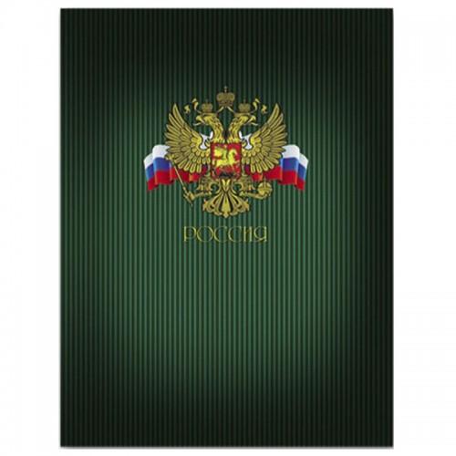 Папка адресная Герб с тиснением арт.19870 (1/25шт)