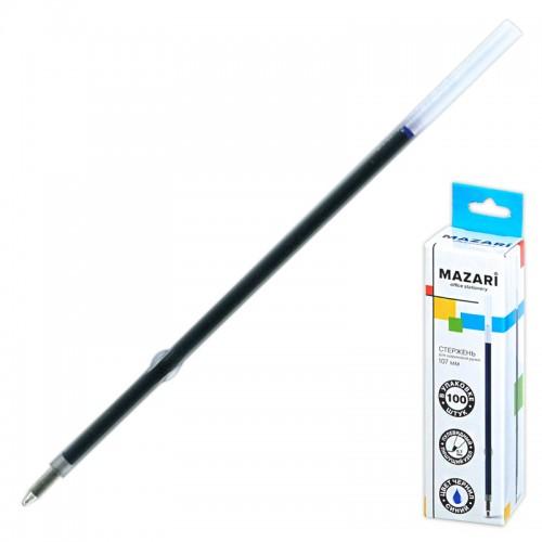 Стержень шар. СИНИЙ 0,7мм L-107мм для авт.ручки арт.M-7900-70 (100/500/3000шт)
