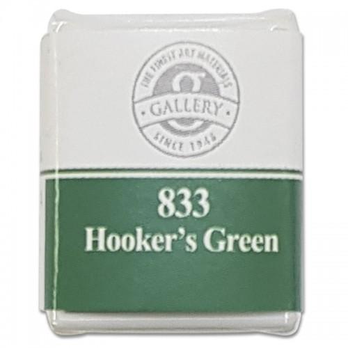 Акварель MUNGYO проф. мал.кюветы HOOKERS GREEN(зеленый) арт.MGMWPH833