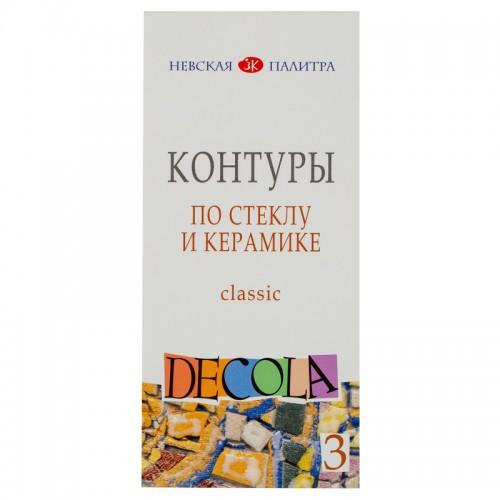 Контуры DECOLA по стеклу,керам. CLASSIC 3цв*18мл(черн,бел,серый) арт.5341375 (1/10наб)