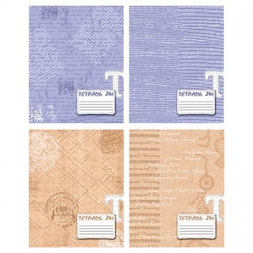 Тетрадь 24л клетка Текстура БЕЖЕВАЯ, синяя арт.EAC-6881/4 (1/96шт)