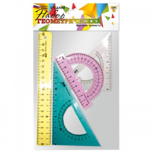 Набор геометр.средн.(лин.20см+2угольника+транспортир) арт.НП-2 (1/120шт)