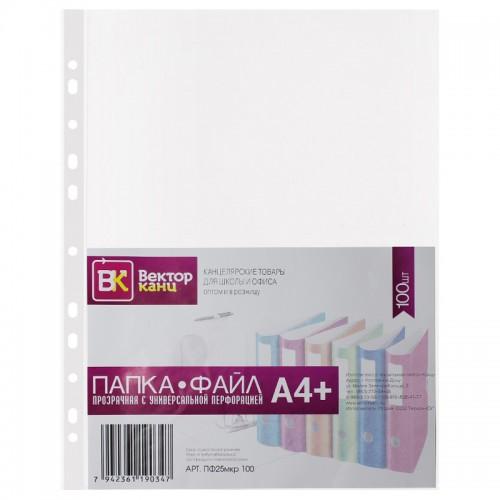 """Файлы """"Vektor-kanz"""" А4 0.025мм арт.ПФ25 (100/2500шт)"""