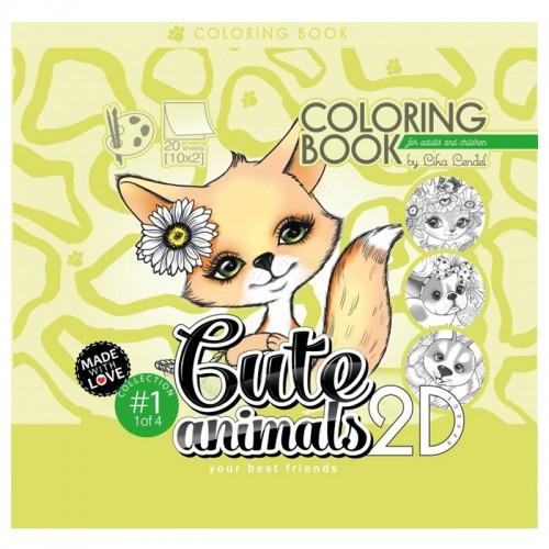 Раскраска 200*200 COLORING BOOK 2D 20л асс.170г/м2 арт.0513(20412) (1/10шт)