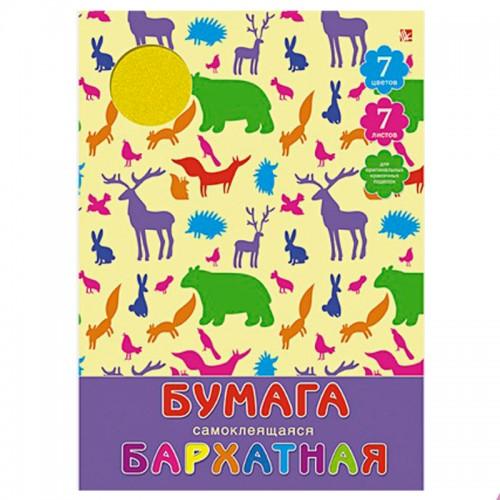 Бумага бархатная цветная А4 ЛЕСНЫЕ ЖИВОТНЫЕ самокл.7л 7цв (200*280мм) набор арт.ББС77135 (1/80шт)