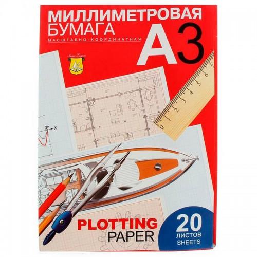 Бумага масштабно-координатная А3 20л. арт.ПМ/А3 (1/30шт)