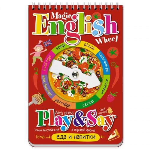 Волшебное колесо. English. ЕДА И НАПИТКИ арт.26353 (1/120шт)