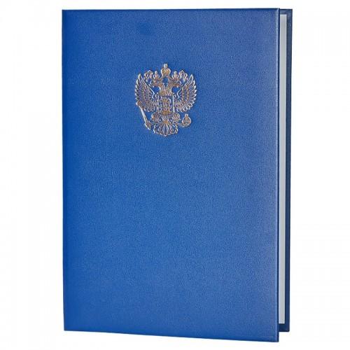 Папка адресная ГЕРБ бумвинил синяя арт.15А007 (1/10шт)