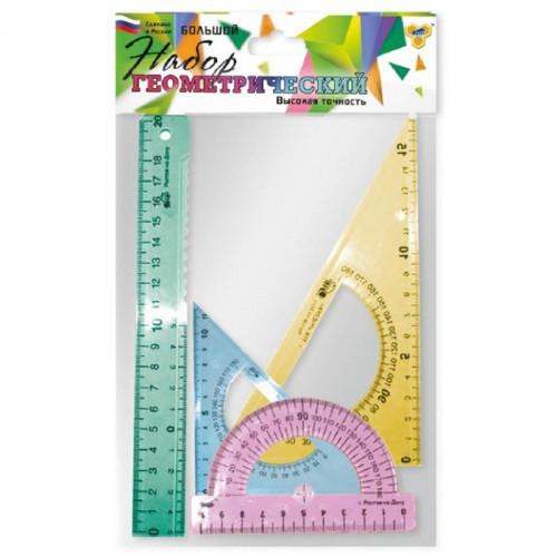 Набор геометр.большой(лин.20см+2треуг.+транспортир) арт.НП-3 (1/120шт)