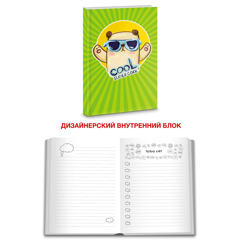 Книга д/записей А5 100л SUPER COOL Диз.4 7БЦ диз.блок,гл.лам. арт.КЗ51003331 (1/20шт)
