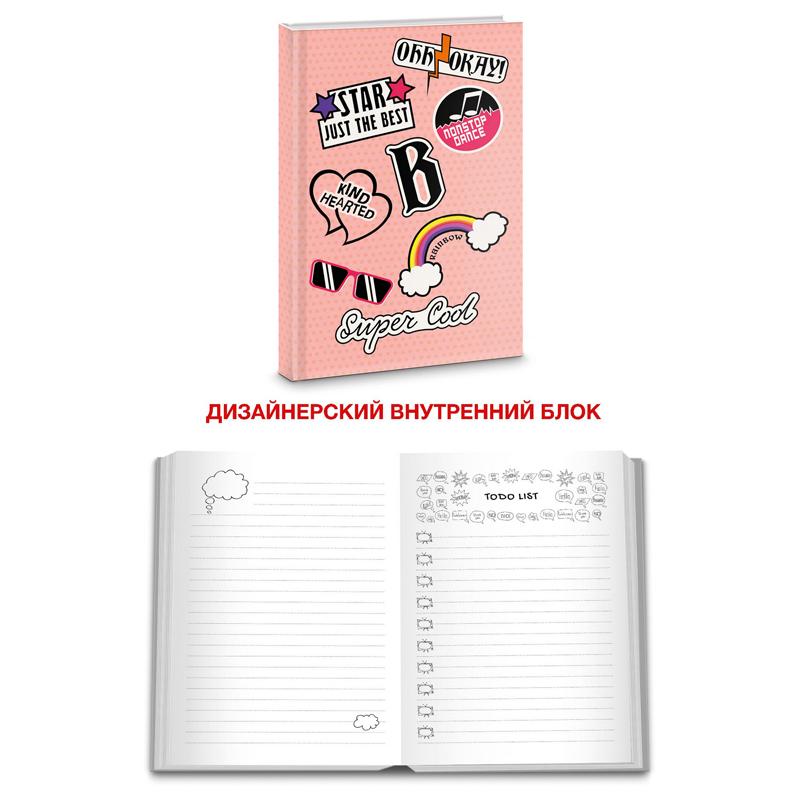 Книга д/записей А5 100л SUPER COOL Диз.7 7БЦ диз.блок,гл.лам. арт.КЗ51003334 (1/20шт)