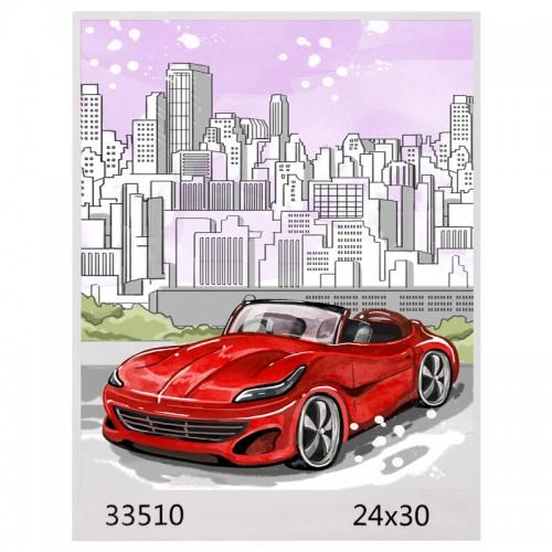 Картина по номерам 24*30 МАШИНА арт.1596,33510 (1/100шт)
