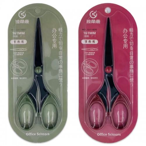 Ножницы NERO 16,1см тефлон.покрытие арт.DJ11-8290 (1/30/600шт)